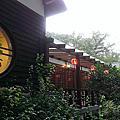 台北市政府藝文官邸茶席