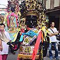 2015台北法主公廟慶祝台灣光復節法主聖君遶境