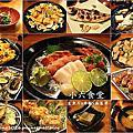 2013.10.25小六食堂