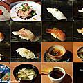 2013.11.13 旬鮮日本料理