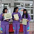 2014世界母語日
