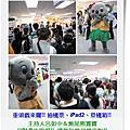2011年澳洲教育展:台北&高雄
