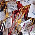 ☀ 2007.12.08 台南  1 Day ◕