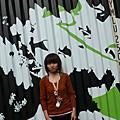 ☀ 2007.12.22✚23 台南..高雄 ◕
