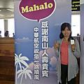 HAWAII  我愛夏威夷  照片未整理 待續