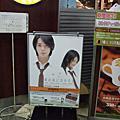 20070109 京都