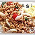 102.09.28 北區-泰國小吃