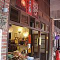 20130602清晨盃親子比賽+晒到頭暈的三峽老街