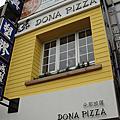 20130922口碑券朵那披薩DONA PIZZA