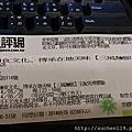 20140604少華養生鍋+口碑券三風麵館