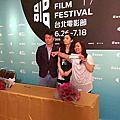 20150711台北電影節踏血尋梅特映及映後導演分享