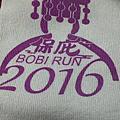 20160327大甲媽路跑2016BIBO RUN