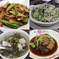 20160610悅軒上海客家餐館
