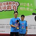 20160618台北市運動中心羽球聯賽.阿松包子.玉媽南瓜鍋