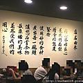20160814珍味珍肉乾/糧心麵館