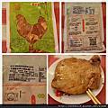 20160916酷味雞