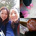 2015120506員工旅遊-台南大億麗緻飯店+