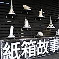 20091114台中紙箱王