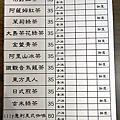 20170718 牛墟牛肉火鍋店