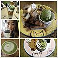 [美食]抹茶控首選!!平價抹茶餐廳~一抹綠---桃園南崁