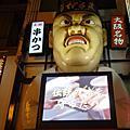 [旅行]❤京都 大阪之旅❤ 賞櫻2015/3/29~4/3 6天5夜行程~大阪環球影城!!拍翻了!