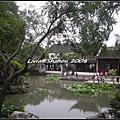 2008-06-28 蘇州留園