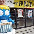 2013-03-30(香川)金刀比羅宮