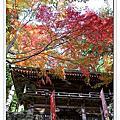 2013-11-10_(香川)第88番大窪寺