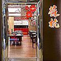 關於蘇杭餐廳