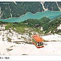 日本 / 2006 立山黑部 - Day 4~5