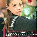 四代麻宮サキ:松浦亜弥(Aya Matsuura)