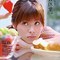 四代麻宮サキ:松浦亜弥(Aya Matsuura)(下)