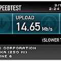 AU WiFi