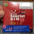 2016.08.01 泰國SIM卡