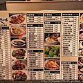 茶騷有味 香港茶餐廳