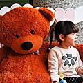 2013-02-04就是愛荔枝樂園.進昌咖啡-600D