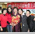 20081221基層堂主表揚
