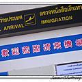 20090913泰國辦道