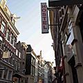 2010 I AMSTERDAM