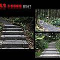 sun88產品介紹-生態階梯磚