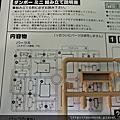 壽屋小阿愣MINI阿愣模型開箱