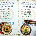 20080229 金牌美少女