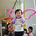 2011年小柚子的生日氣球趴