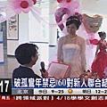 090417-養樂多上電視