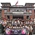 scouts-香港童軍新竹交流活動