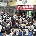 20110925團集會活動