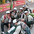 scouts-新竹市第12期童軍服務員木章基本訓練(第二階段)