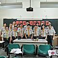 scouts-2013新竹市山風文化教育服務協會第一屆第二次理監事會