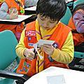 scouts-20140112團集會