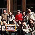 woodbadge-研習營第12期稚齡童軍服務員木章訓練(二)